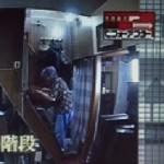 ビフォーアフター番組CM「電車サイズの家」30秒バージョン