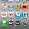 iPhone4にしました