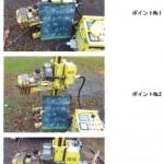 地盤調査報告きました! - 福井県大飯郡高浜町の戸建て木造住宅の新築計画