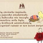 ポーランド語が訳せる人いませんか。