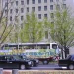 水陸両用バス発見!