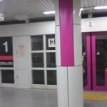 京都東山駅の柱