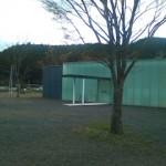 熊野古道なかへち美術館へ