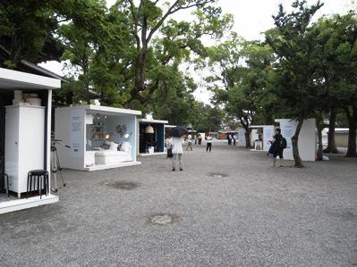 三畳エキシビション in 京都・東寺