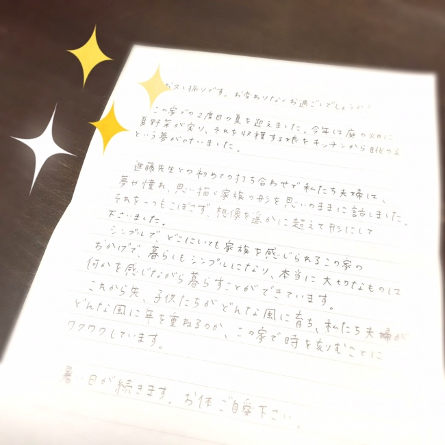 夏の野菜とお手紙をいただきました!