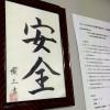 雨の定例打合せ ー 滋賀県大津市RC造戸建住宅