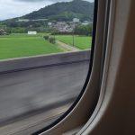 大阪事務所へ