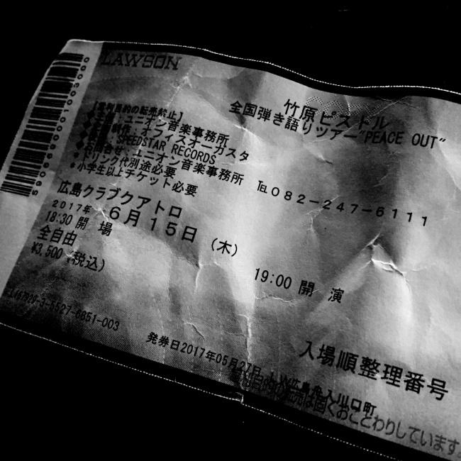 竹原ピストル 全国弾き語りツアー PEACEOUT 広島クラブクアトロ