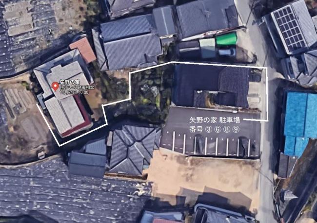 矢野の家 駐車場