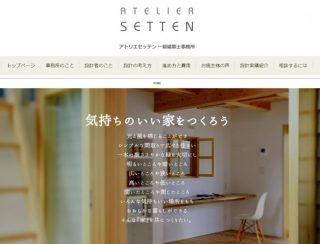 【メディア】うちのサイトがなかなかいいサイト!?って紹介されています。
