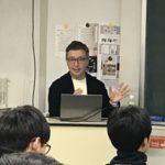 【お知らせ】学生達に向けて講演させていただきました。