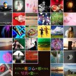 【お知らせ】遊美塾・広島 写真展に出展します